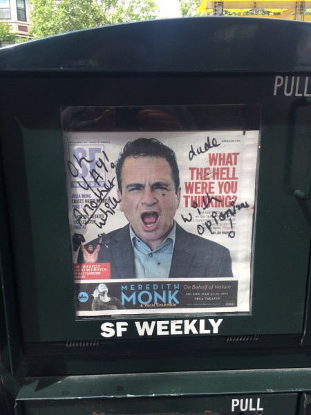 sfweeklyscrawl48