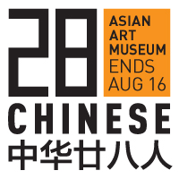 Thursday Nights at the Asian Art Museum