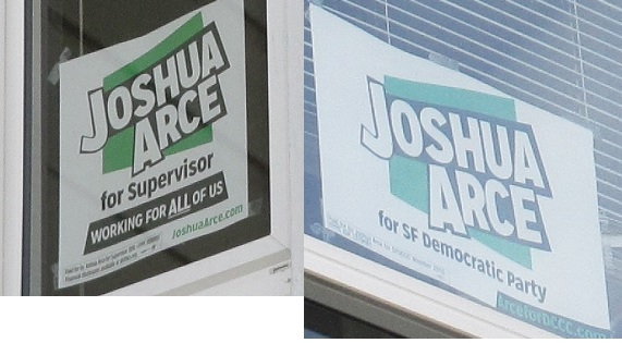 Josh Arce for supervisor? Josh Arce for DCCC? Which is which, and where is the money?