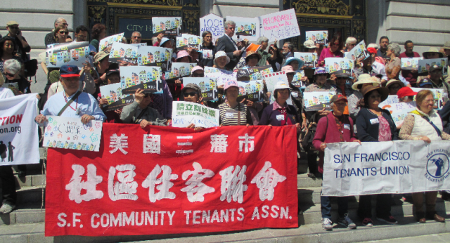 Tenant groups rally in support of Prop. C and the Peskin-Mar bill