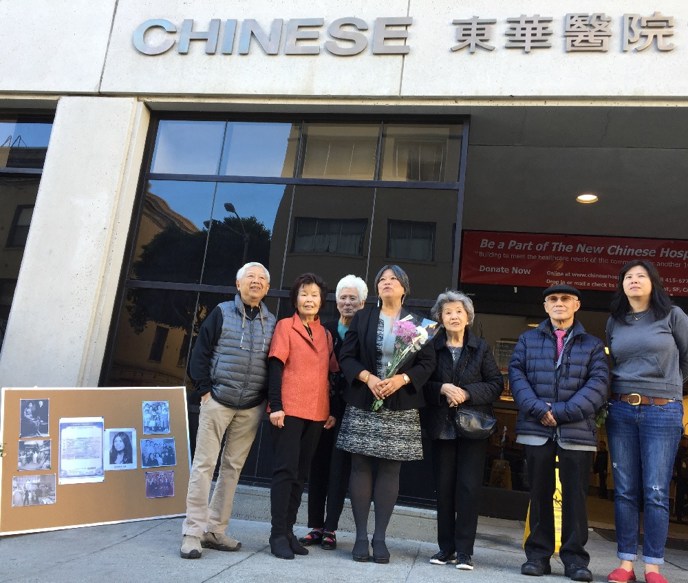 Sandy Fewer holds a press conference at Chinese Hospital, where she was born, to prove she's actually Chinese. Yes, SF politics has come to this
