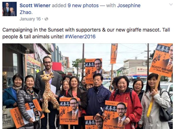 Scott Wiener and Josephine Zhao campaign together